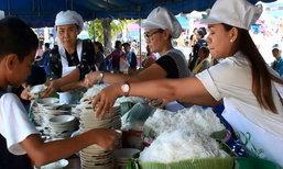ทุ่งสงเปิดเทศกาลประเพณีกินขนมจีนหม้อยักษ์