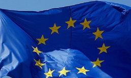 สหภาพยุโรปฉลองก่อตั้งครบรอบ60ปี