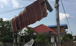 พายุถล่ม4อ.ศรีสะเกษบ้านพังยับกว่า300หลังคา