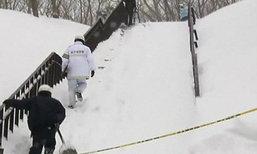 หิมะถล่มนร.ญี่ปุ่นสูญหาย3คน