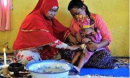 หลายฝ่ายต่อต้านประเพณีการขลิบอวัยวะเพศเด็กหญิงในอินโดนีเซีย