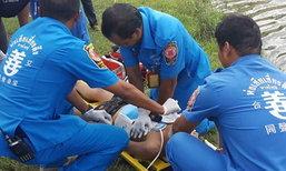 ปาฏิหาริย์เด็กชาย 13 ปี จมน้ำไร้สติ กู้ภัย-แพทย์ช่วยทัน