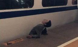 ระทึกขวัญ! ชายจีนวิ่งตัดหน้ารถไฟ ถูกชนอัดติดชานชาลาเสียชีวิต