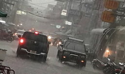 อุตุฯเผยเหนืออีสานกลางตอ.ฝนลดลงใต้ตกหนักบางแห่ง
