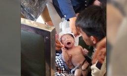 คนยะลาแห่ช่วยเหลือ สาวท้องแก่เจ็บท้องให้กำเนิดลูกบนรถไฟ