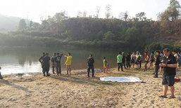 ตร.ส่งศพชันสูตร2หนุ่มเกาหลีเล่นน้ำเมยจมดับ