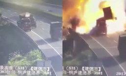 รถบรรทุกเฉี่ยวชนกันนิดเดียว บึ้มสนั่นไฟลุกท่วมกลางทางด่วนที่จีน