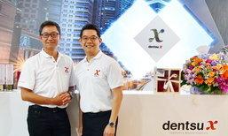 เดนท์สุ เอ็กซ์ ประเทศไทย ประกาศแต่งตั้งซีอีโอใหม่  สรรค์ฉัตร จันทร์สระแก้ว มุ่งพัฒนาองค์กร