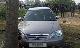 คนร้ายก่อเหตุดักยิงตำรวจสายบุรีเสียชีวิต