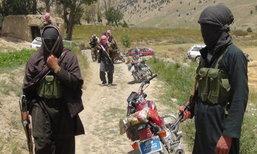 ตาลีบันเหิม ลักพาตัวชาวบ้าน 70 คนในอัฟกานิสถาน สังหารแล้ว 7