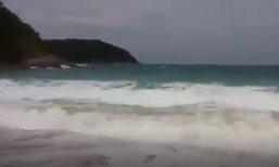นาทีระทึก! ไลฟ์การ์ดหาดในหาน ฝ่าช่วย 4 ฝรั่งโดนคลื่นแรงซัด