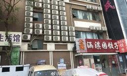 โอ้โห! ผู้เช่าหอพักในจีนติดแอร์คลายร้อนแน่นผนังตึก