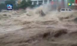 ระทึก! จีนฝนตกหนักจนน้ำเขื่อนทะลัก ท่วมสูงกว่า 3 เมตร