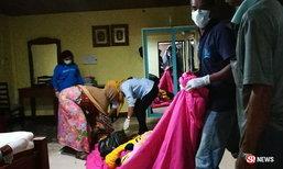 ญาติเข้าทำความสะอาดบ้านฆ่ายกครัว 8 ศพ ล้างคราบเลือดทั้งน้ำตา
