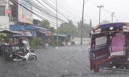 อุตุฯเตือนฉ.21เซินกาไทยตอนบนฝนตกหนัก