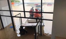 น้ำท่วมสกลนครยังวิกฤต เร่งช่วย 35 คนติดในโรงแรม