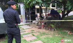 ตำรวจหนุ่มใช้ปืนเพื่อน ยิงตัวเองคาป้อม ลั่นไกต่อหน้าต่อตา