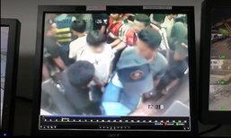 ส.ต.ต.หญิงโพสต์เตือนภัย กลุ่มคนคล้ายตำรวจเคาะห้องยามวิกาล