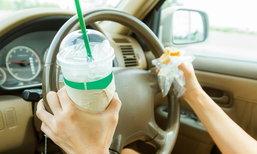 ตำรวจย้ำ! แต่งหน้า-กินอาหารขณะขับรถ ไม่ผิดกฎหมาย