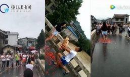 หนุ่มจีนขอแต่งงานบนสะพาน สาวบอกรักจริงก็กระโดดลงแม่น้ำไป!