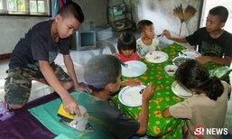 5 พี่น้องสู้ชีวิตลำพัง คนโตเป็นเสาหลักเลี้ยงน้อง ชาวบ้านสุดสงสาร