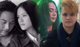 """ย้อนอดีต จั๊ก-หญิง นักร้องดูโอสุดฮอต """"ดับเบิ้ลยู"""" กับวันนี้ที่เปลี่ยนแปลง"""