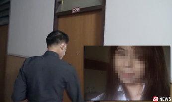 ฆ่าโหดนักศึกษาสาวหมกห้อง ล่าสุด รวบแฟนหนุ่ม