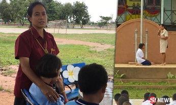 ครูสาวชี้แจง คลิปดราม่าสั่งนักเรียนกราบขอโทษหน้าเสาธง