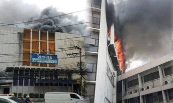 ไฟไหม้โรงแรมมิตรภาพเทียร่า ย่านดินแดง