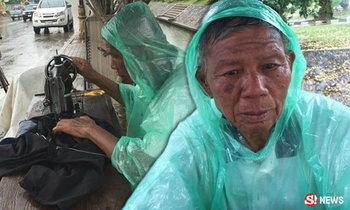 เปิดใจ ลุงสงัด สู้ชีวิต! ตากแดดตากฝนรับจ้างเย็บผ้า ณ ชัยภูมิ