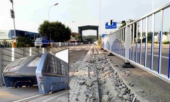 ไปต่อไม่ไหว โปรเจครถบัสจีนคร่อมถนน วันนี้โดนรื้อแล้ว