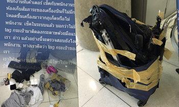 สาวช็อก! เจอกระเป๋าในสภาพย่อยยับ หลังลงจากเครื่องบิน
