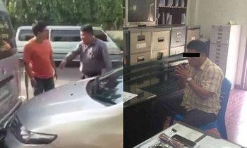 รวบทันควัน! หนุ่มใหญ่ในคลิปขู่คู่กรณีรถชน อ้างเป็นตำรวจ