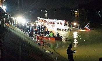 เปิดรายชื่อเหยื่อเรือล่มอยุธยา ตาย 13 สูญหาย 10 คน