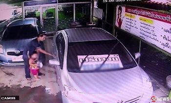 คำสารภาพพ่อลูกอ่อน ลักรถยนต์เพราะกลัวลูกเปียกฝน