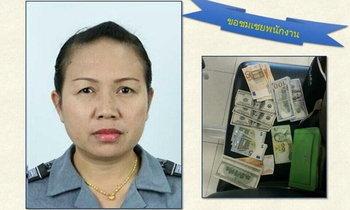 รปภ.สาวสุวรรณภูมิ เก็บกระเป๋าได้ ข้างในมีเงินนับล้าน