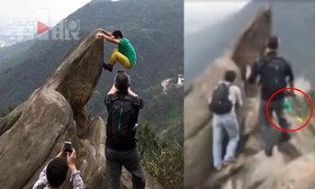 อุทาหรณ์! ชายชาวจีนพลัดตกผา หลังปีนถ่ายรูปท่าแหวกแนว