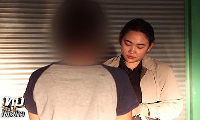 เปิดใจ สาวถูกรุมโทรม รับพลาดไว้ใจ โดนลวงย่ำยีอัดคลิปแบล็คเมล์ ซ้ำขู่อย่าแจ้งตร.