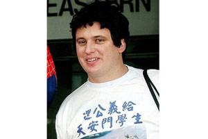 หนุ่มอังกฤษหาเรื่องใส่ตัวเจอคุก 6 เดือน ฐานประท้วงโอลิมปิกจีน