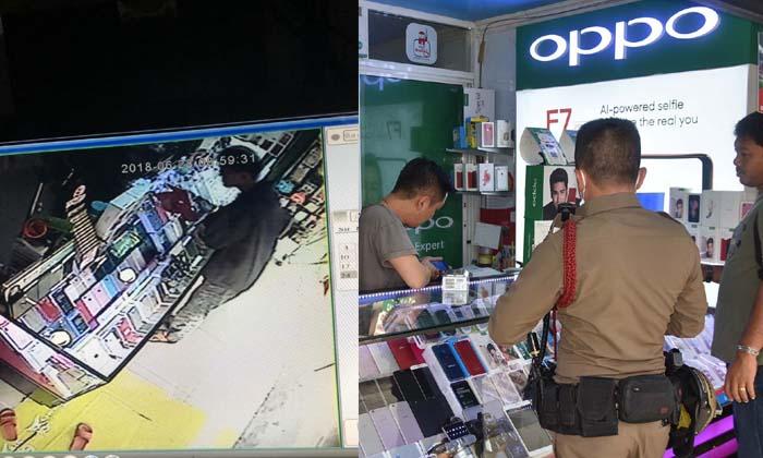 ชั่วพริบตา! กล้องจับภาพโจรแสบรอจังหวะเจ้าของร้านเผลอ ฉกโทรศัพท์โกยแน่บ