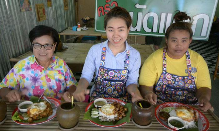 คู่หู 2 สาวนักชิมชาวราชบุรีเปิดครัวถนัดแดกจัดเซตอาหารราคาไม่ถึงร้อย