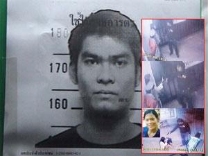 จับแล้ว! หนุ่มหึงโหดยิงแฟนสาว-รปภ.ดับคาหอพักหลังหนีกบดาน 6 เดือน