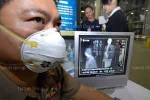 นักวิจัยเนเธอร์แลนด์ ทำเกมออนไลน์ให้ความรู้หวัด 09