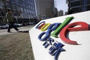 จีนปฏิเสธเกี่ยวข้องการโจมตีกูเกิล