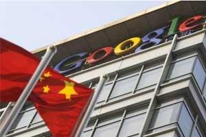 รัฐบาลจีนหารือกับกูเกิลเพื่อแก้ไขข้อพิพาท