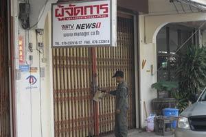 พบระเบิดแขวนหน้าสำนักงาน ASTV ภูเก็ต