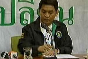 กมม.จี้รัฐแสดงจุดยืนUNเขมรล้ำแดนไทย
