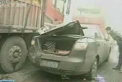 เกิดอุบัติเหตุรถชนกันกว่า 100 คันในจีน