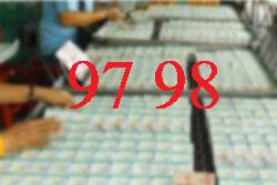 คอหวยตื่นแห่ซื้อ 97 98 อายุหลวงตามหาบัว