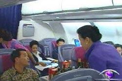 แอร์ฯบินไทยจ่อฟ้องศาลแรงงาน เรื่องรอบเอว